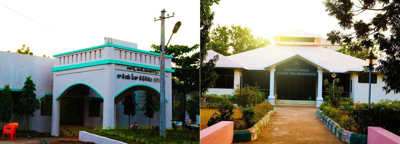 andhra national college machilipatnam